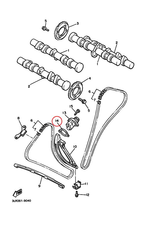 Прокладка Yamaha № 3JP-12213-01-00